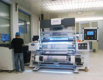 Integrated machine of code jetting and production examination