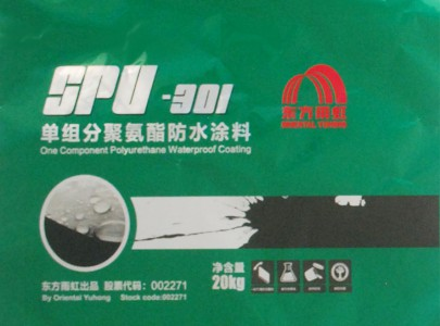 Color printing iron attaching film